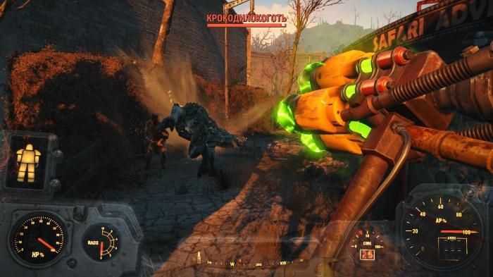 Краткое мнение о Fallout 4: Nuka-World