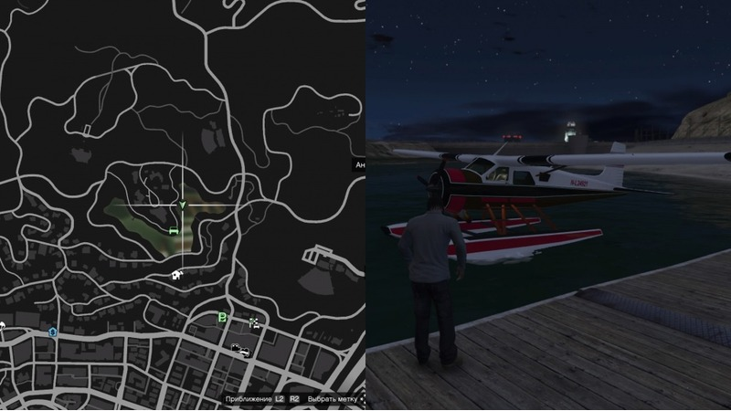 Как открыть секретный гидроплан Dodo Seaplane в GTA 5