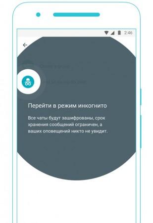 Google Allo: мессенджер с изюминкой