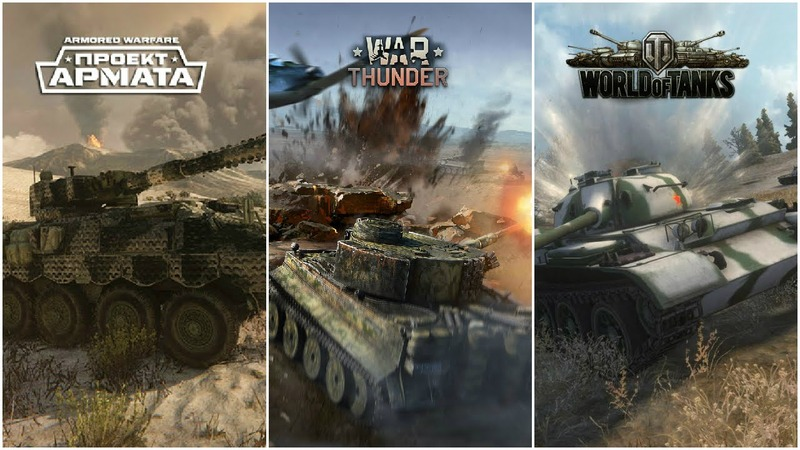 War thunder или World of tanks
