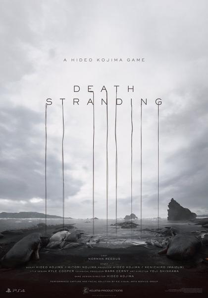 Death Stranding: факты, которые сбываются