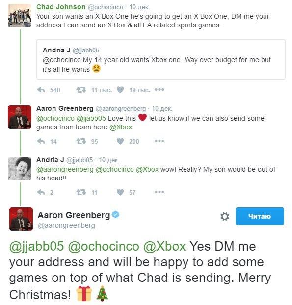 14-летнему парню подарили Xbox One с кучей игр из за поста в Твиттере