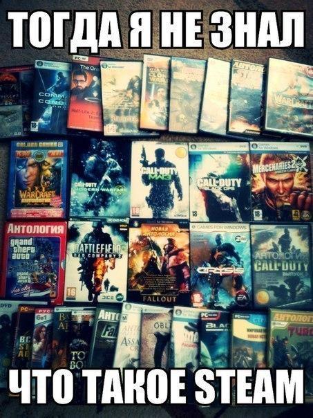 Храните ли вы старые диски с играми?