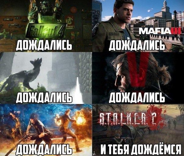 Какую игру вы ждете больше всего?