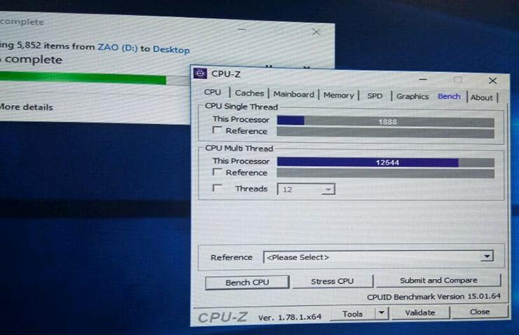 AMD: Ryzen 5 1600X обошёл Core i5-7600K