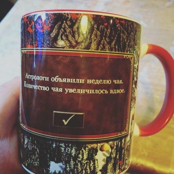 Если бы в Герои 3 добавили чай