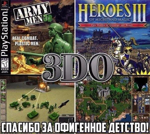 Помните компанию 3DO?