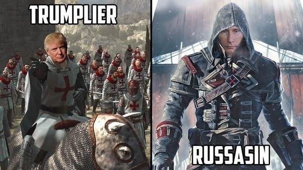 Trumplier или Russasin?