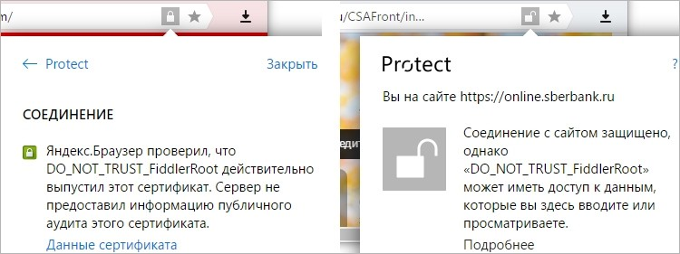 Яндекс.Браузер начал предупреждать о перехвате личных данных