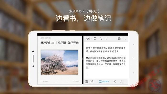 Новая функция MIUI 8 позволит делить экран смартфонов Xiaomi пополам
