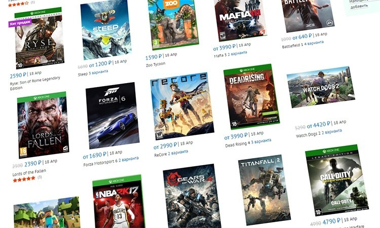 Microsoft тестирует систему возврата средств за игры для Xbox One и Windows 10