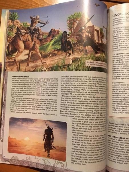 Новые подробности об Assassin's Creed: Origins