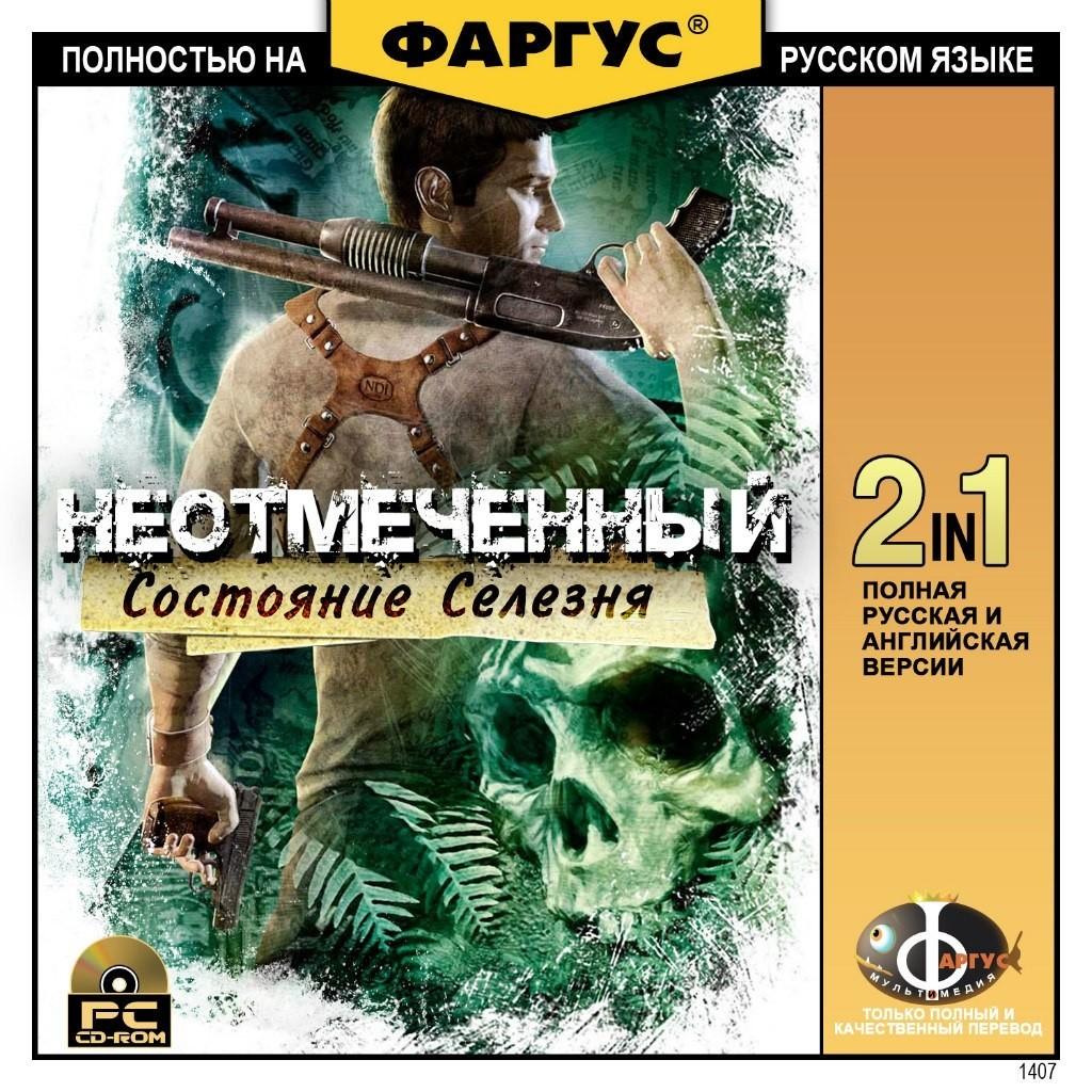 Роскомнадзор решил защитить экшен Uncharted 4: A Thiefs End от пиратов
