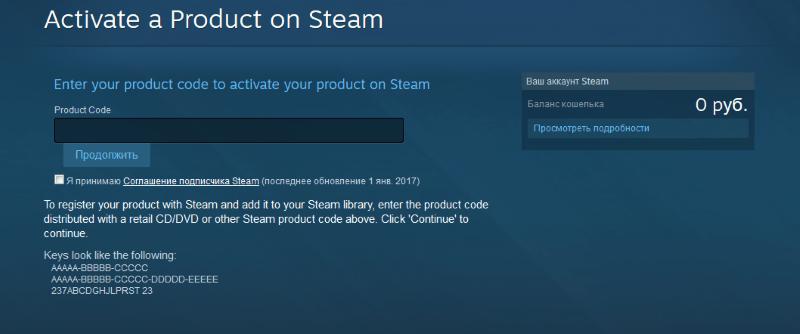 В Steam появилась возможность активации ключей через браузер