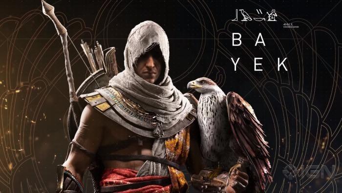 Игра силы в Assassins Creed: Origins
