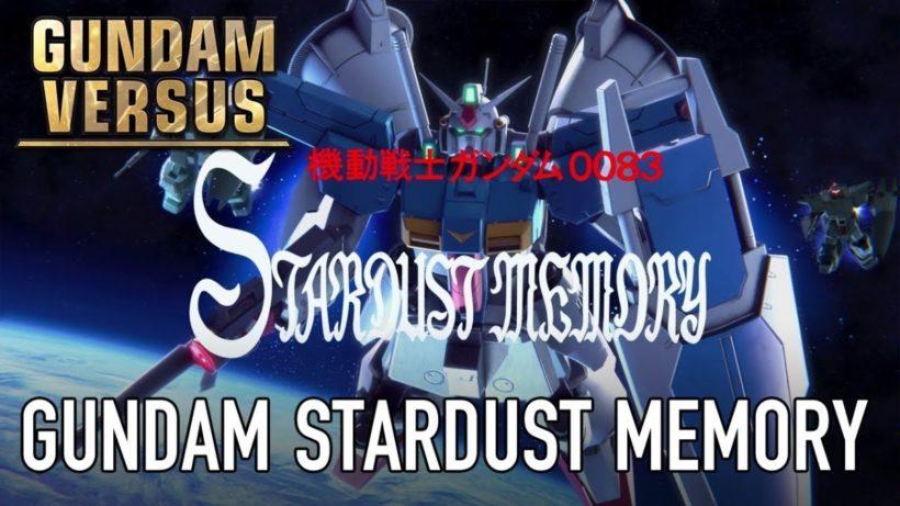 Новый трейлер с игровым процессом Gundam Versus для PlayStation 4