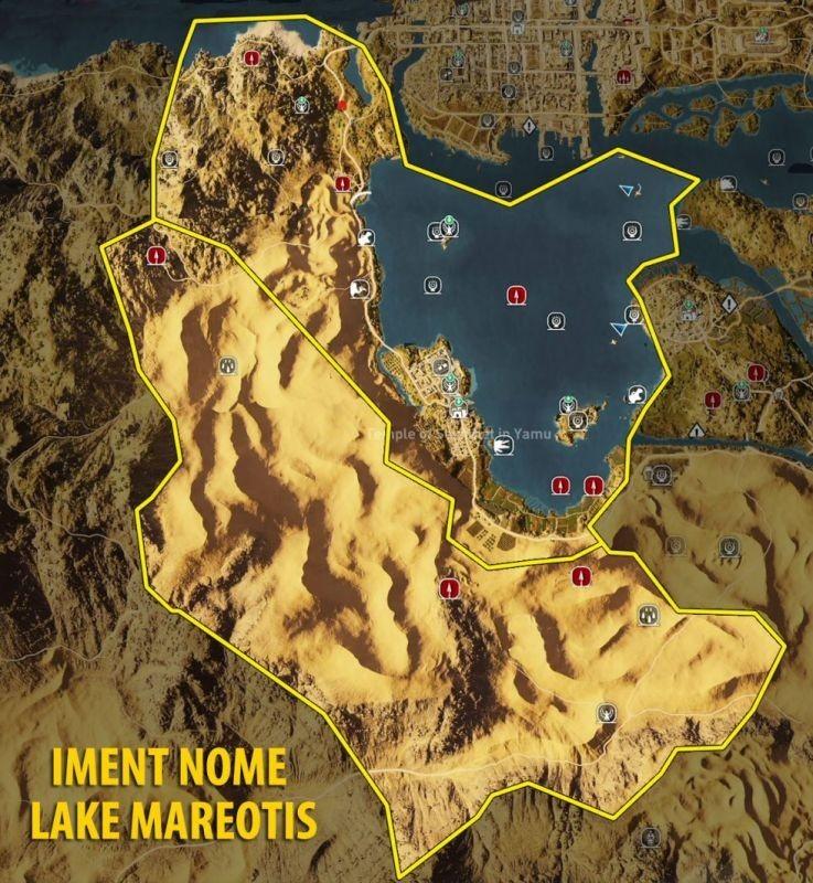 Assassin's Creed Origins: каменные круги и сокровища