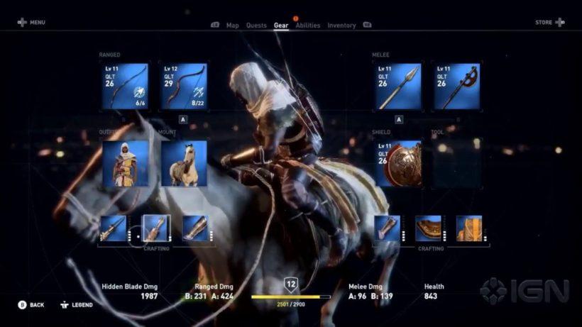 Небольшой отрезок эмбиента из Assassin's Creed: Origins