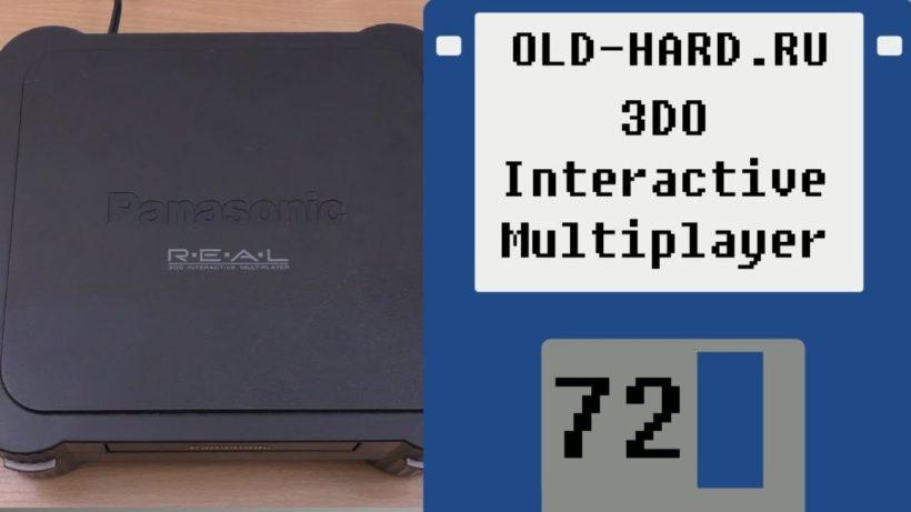 Обзор Panasonic 3DO