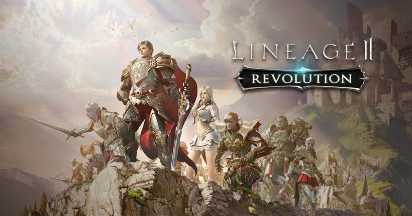 Lineage 2: Revolution: как быстро прокачаться