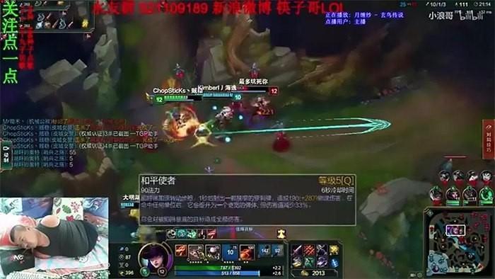 Китайский геймер без рук и ног играет в игры по сети
