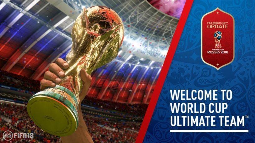 В FIFA 18 вышел World Cup Ultimate Team