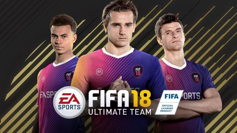 Как тащить в FIFA 18