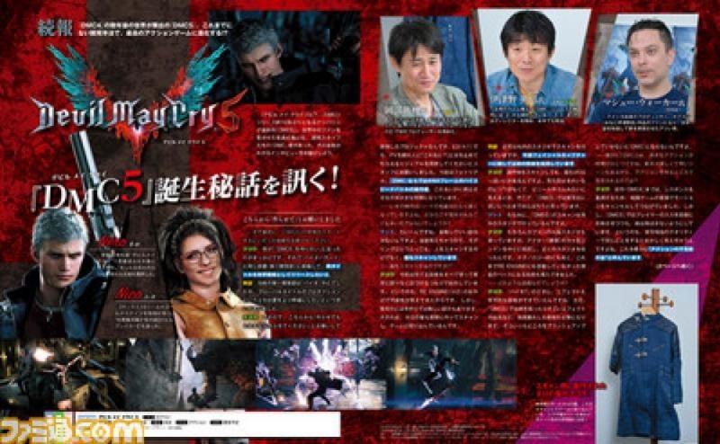 Devil May Cry 5 будет тащить в 60 FPS