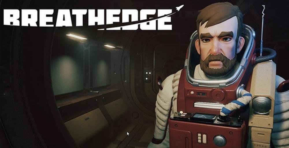 Стартуем: Breathedge