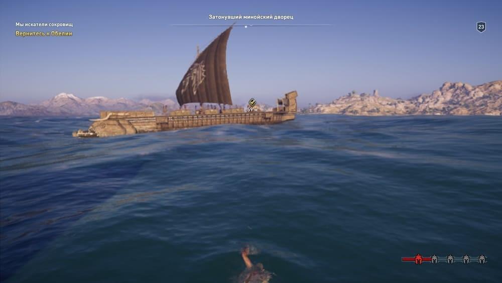 Квесты Острова Коринфия и Гидрея, Кеос, Лестрис и Серифос в Assassin's Creed Odyssey