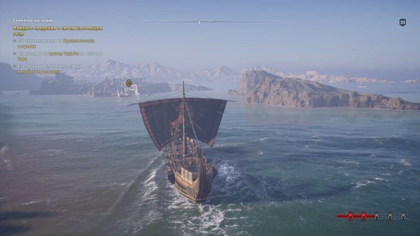 Квесты Врата Атлантиды в Assassin's Creed Odyssey