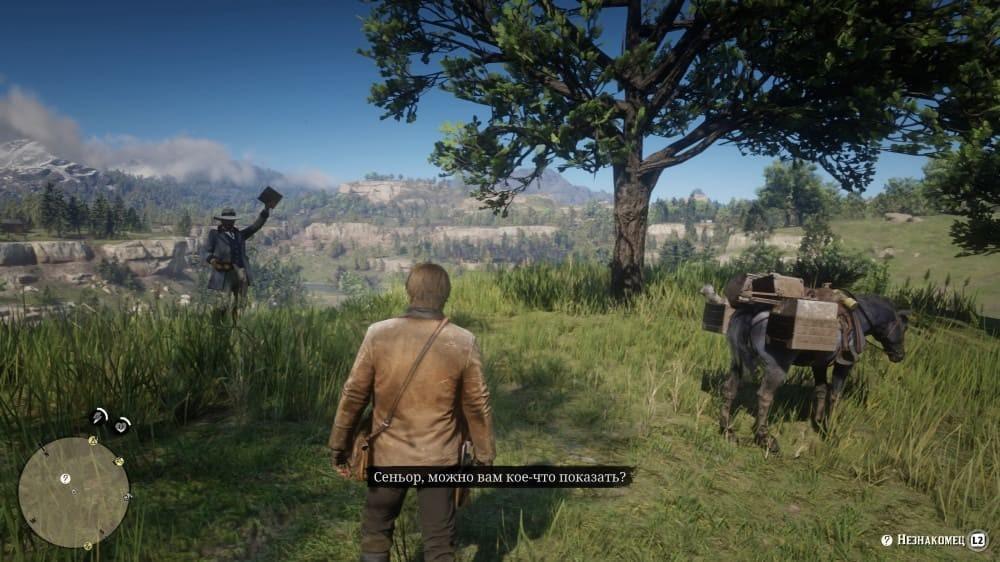 У Red Dead Redemption 2 тупое управление