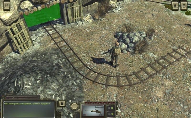 Схроны в Отрадном в ATOM RPG