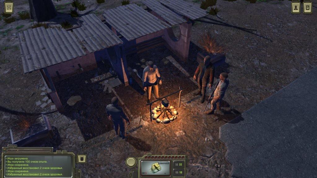 Лучший билд в Atom RPG
