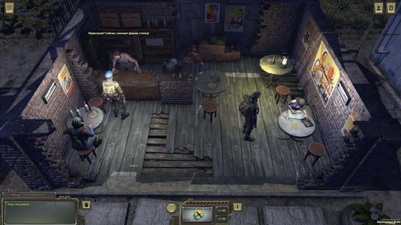 Полное прохождение ATOM RPG