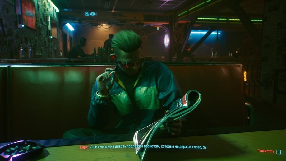 Cyberpunk 2077 — прохождение игры на 100%